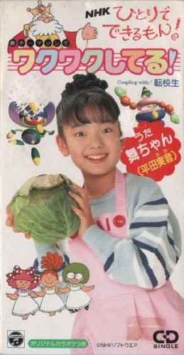 平田実音の画像 p1_25